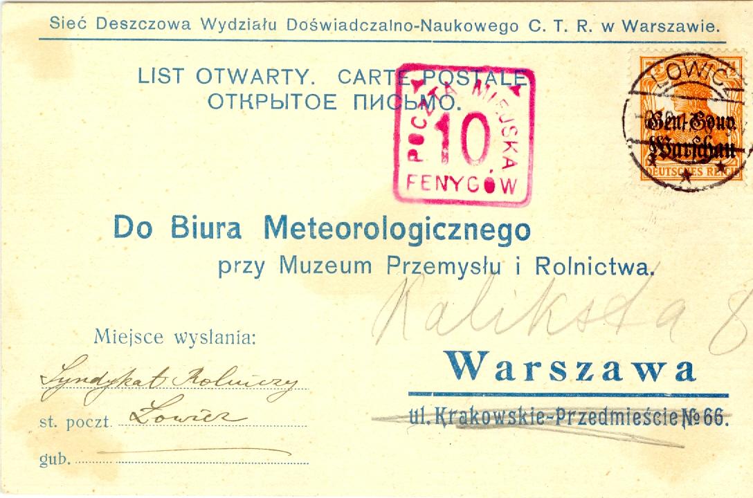 KOwarszawskaF